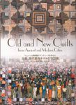 old and new quilts from ancient and modern cities book