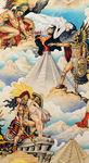 Alexander Henry Fabrics Folklorico 8422 AR-1 Aztec Legend