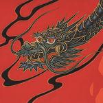 Alexander Henry Fabrics Indochine, Golden Tatsu Dragon M8698 CR