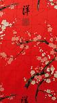 Alexander Henry Golden Garden Cherry Blossom Fabric M7614 B