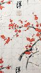 Alexander Henry Golden Garden Cherry Blossom Fabric M7614 D