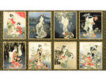 """Imperial Collection 16 Full Size Panel 24""""x42"""" By Robert Kaufman AZYM-19506-181"""