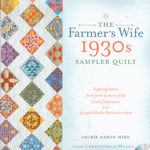 The Farmers Wife 1930s Sampler Quilt