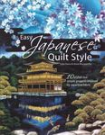 easy japanese quilt style by davis and muxworthy